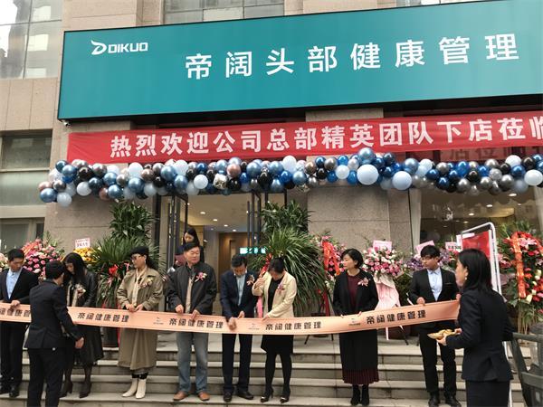 郑州店开业
