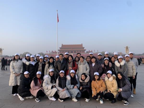 我们在北京