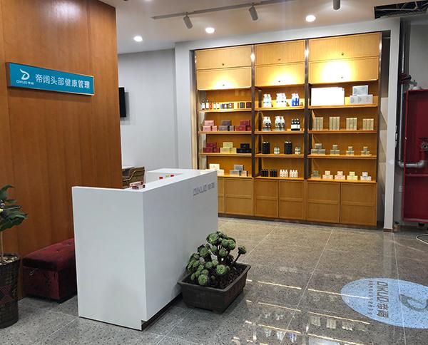 山东济宁店开业