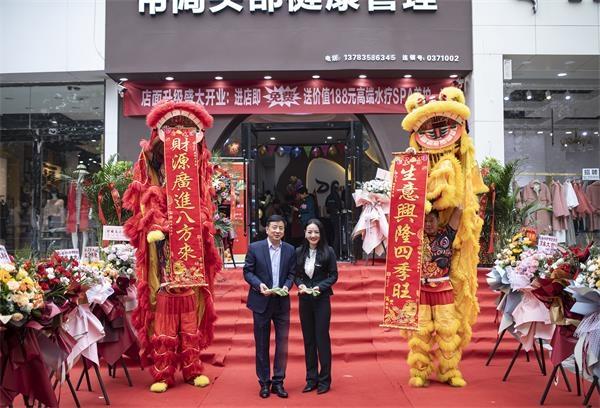 河南郑州店面开业