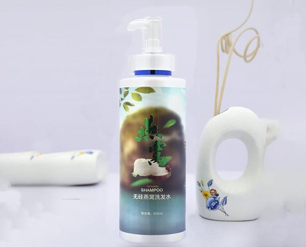 燕窝洗发水